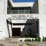 日本ペルーへ7億円の支援「防災・災害復興支援無償資金協力」イカ博物館復興も