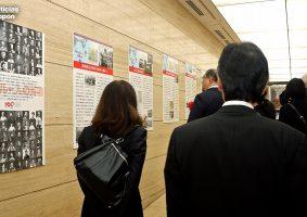 ペルー日系人の歴史を知るパネル展示公開